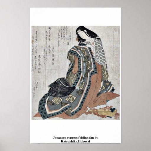 Fan plegable del ciprés japonés por Katsushika, Ho Póster
