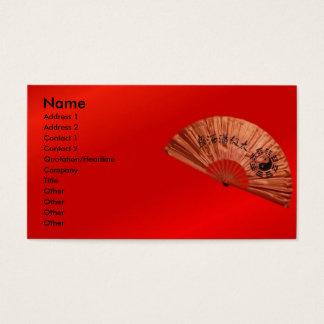 Fan Profile Card