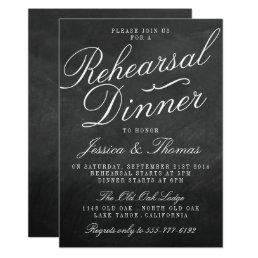 Fancy Chalkboard Wedding Rehearsal Dinner Card