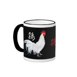 Fancy Hens Mug