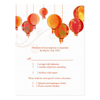 Fancy Red Paper Lanterns Wedding Meal Choice RSVP Postcard