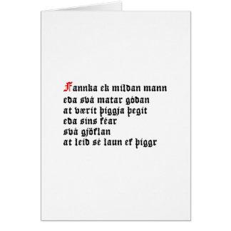 Fannka Ek Mildan Mann (Hávamál, Stanza 39) Stationery Note Card