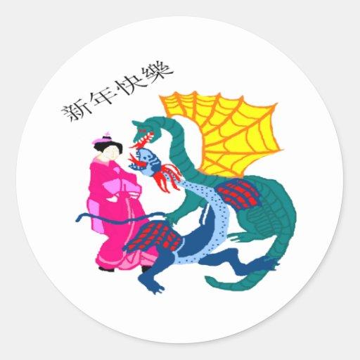 Fantasía del dragón pegatina redonda
