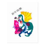 Fantasía del dragón postal