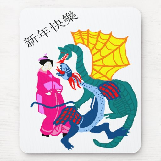 Fantasía del dragón tapetes de ratones