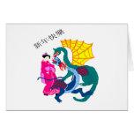 Fantasía del dragón tarjetas