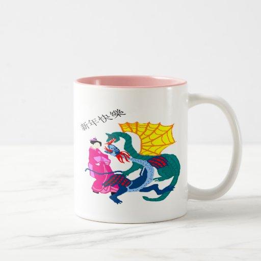 Fantasía del dragón taza de café de dos colores