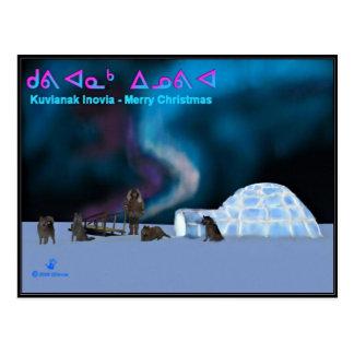 Far North Christmas Postcard