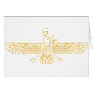 Faravahar Greeting Card