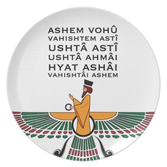 Faravahar Dinner Plate with Ashem Vohu Prayer
