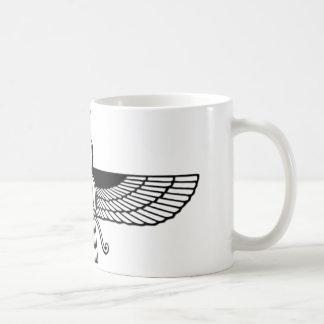 Faravahar Classic White Coffee Mug