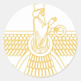 Faravahar Classic Round Sticker