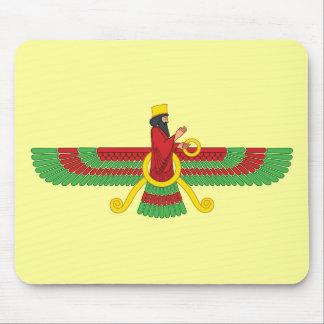 Faravahar Symbol Mouse Pad