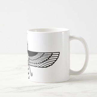 Faravahar Taza De Café