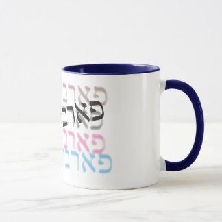 Farbrengen Mug