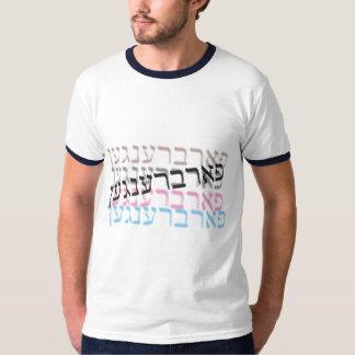 Farbrengen Shirt