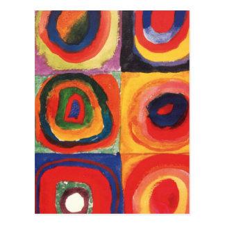 Farbstudie Quadrate - colorful art Postcard