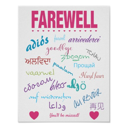 Farewell Goodbye Leaving Party Poster