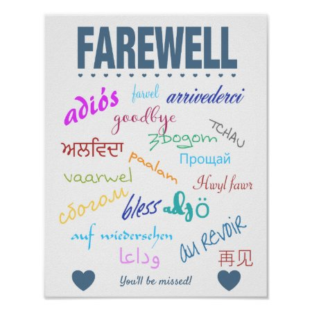Farewell Goodbye Party Poster