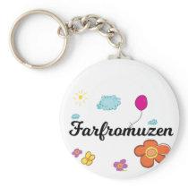 FarFrom Usen Logo Keychain