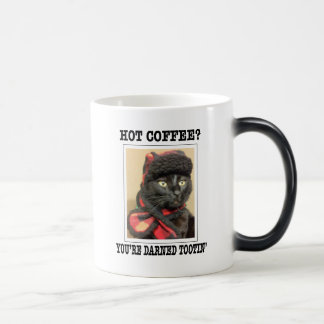 Fargo Cat coffe muge Magic Mug