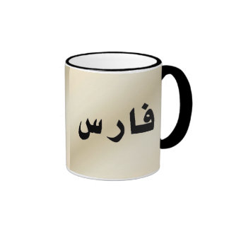 Faris en taza beige árabe