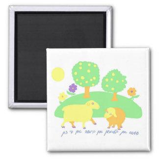 farm scene-farm scene-sheep, trees and flowers 2 inch square magnet