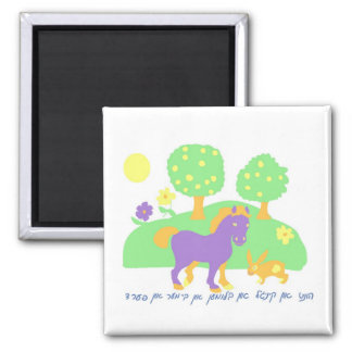 farm scene- horse, bunny and trees and flowers-in 2 inch square magnet