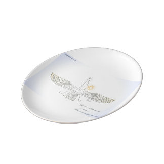 Farohar gift plate