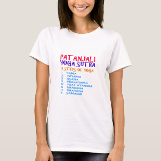 Fashion Tshirts PATANJALI Yoga Sutra Compilation