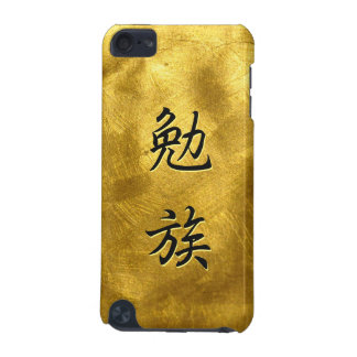 Fashionable Japanese Chinese Tattoos Look on Gold iPod Touch 5G Cover