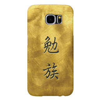 Fashionable Japanese Chinese Tattoos Look on Gold Samsung Galaxy S6 Case