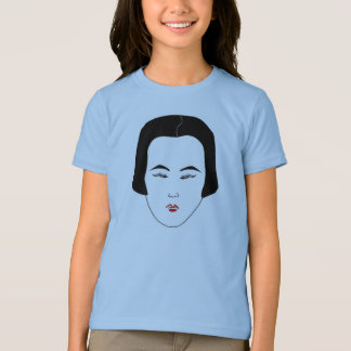 Fashions High End Oblong Shape Face White Blue I T-Shirt