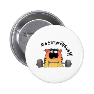 Fat Cat Weight Lift 2 Inch Round Button