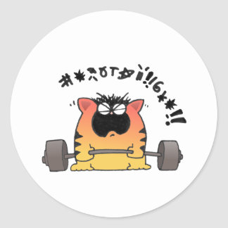 Fat Cat Weight Lift Classic Round Sticker