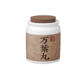 Fatal Frame 4 Herbal Medicine Jar Candy Dish