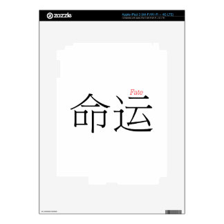 FATE (ming'yun) in Chinese Characters iPad 3 Decal