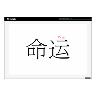 "FATE (ming'yun) in Chinese Characters Decal For 17"" Laptop"