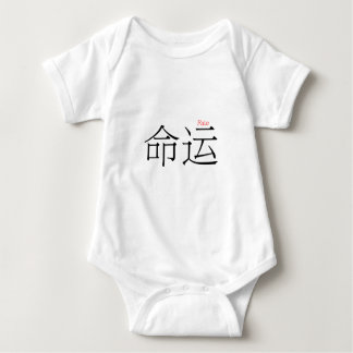 FATE (ming'yun) in Chinese Characters T-shirt