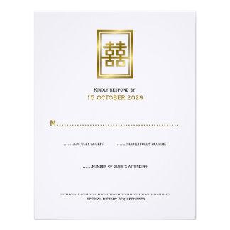 fatfatin Double Happiness Logo Wedding RSVP Card Announcement