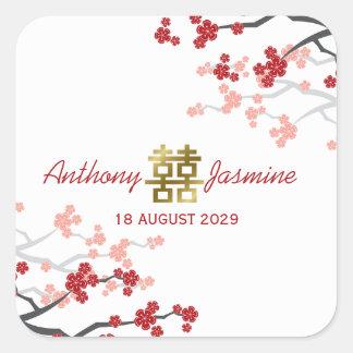 fatfatin Red Sakuras Double Happiness Wedding Stic Square Sticker