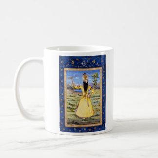Fath Ali Fatali Shah Qajar King Coffee Mug
