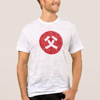 Father [Chichi] T-Shirt
