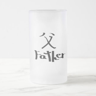 Father Chinese Character Mug