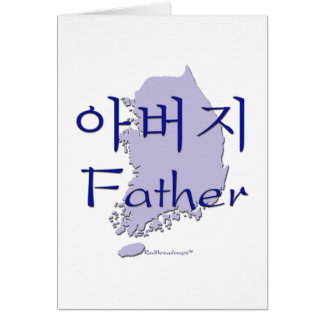 Father Korean map Cards