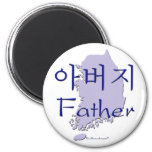 Father Korean map Magnet