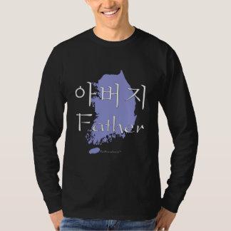 Father Korean map T-Shirt