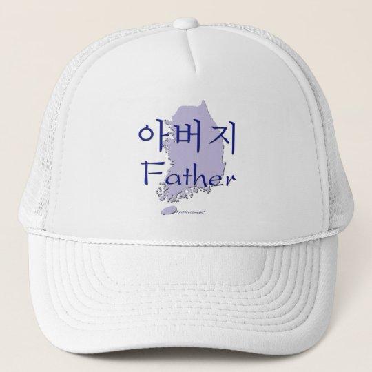 Father Korean map Trucker Hat