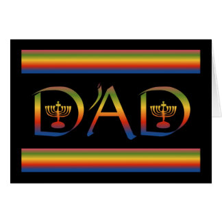 FATHER'S DAY JEWISH GREETING CARD