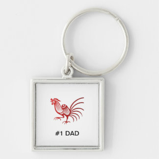 Father's Day Rooster Keychain